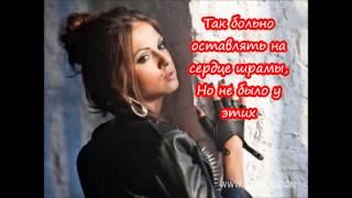 нюша воспоминания / nyusha vospominanija lyrics