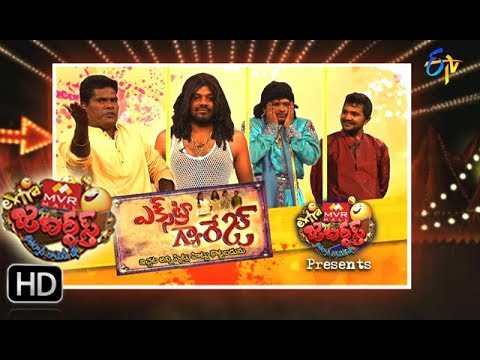 Extra Jabardsth | 25th  August 2017| Full Episode | ETV Telugu