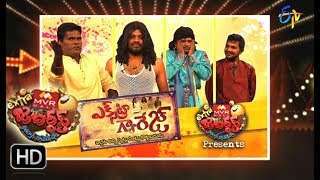 Extra Jabardsth | 25th  August 2017| Full Episode | ETV Telugu