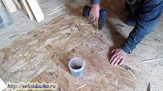 Выравнивание полов плитами ОСП.  Как выровнять деревянный пол под ламинат своими руками.