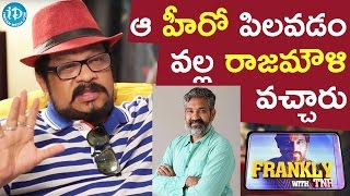 Rajamouli Accepted My Invitation For That Hero - Geetha Krishna || Frankly With TNR