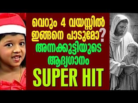Dhoore Dhoore | Anna Kutty | Album EESOW | Nelson Peter | Manoj Elavunkal | Jino Kunnumpurath