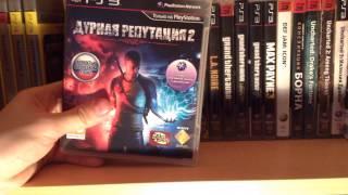 Моя коллекция игр для PS3 советы начинающим