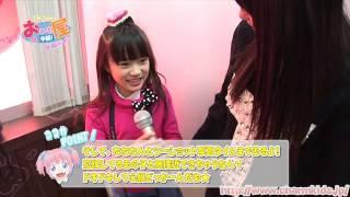 http://www.oimoya.jp/ 秋葉原にあるアイドル専門店「おいも屋本舗」。 ...
