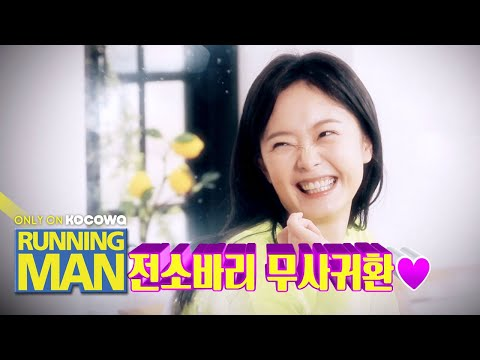 Running Man Ep 27-18 from YouTube · Duration:  4 minutes 1 seconds