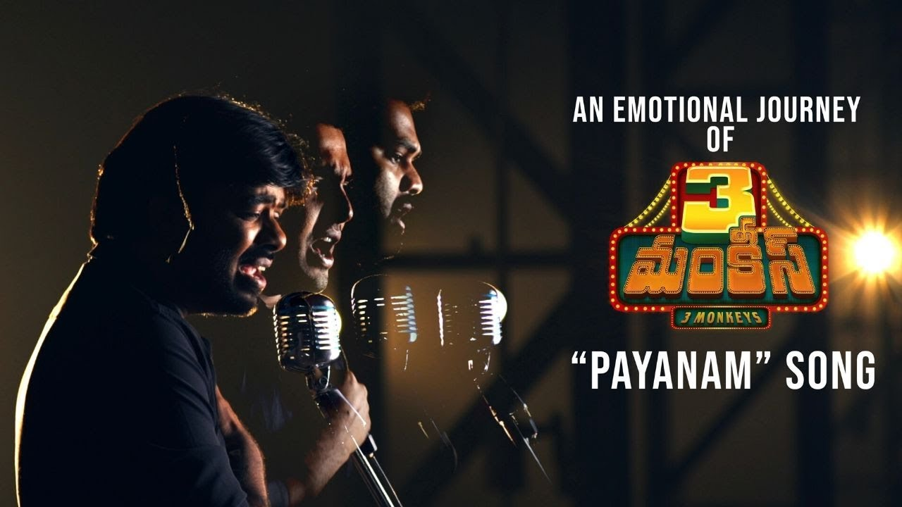 Payanam Video Cover Song| 3monkeys movie songs | sudigali sudheer| auto ram prasad| getup srinu
