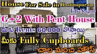 G+3  HOUSE FULLY CUPBOARD Hous…