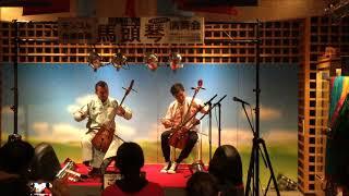 モンゴル伝統音楽・馬頭琴の演奏会 日本・モンゴル民族博物館