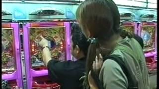 全国ガチンコ!パチ巡り旅(東京郊外編)2/3 thumbnail