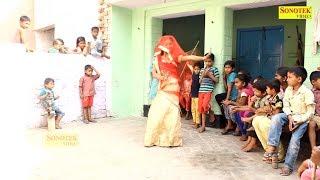 Tagdi मिलने की ख़ुशी में नई बहु ने बच्चो संग जमकर किया डांस   Haryanvi DJ Song   Rathore Cassettes