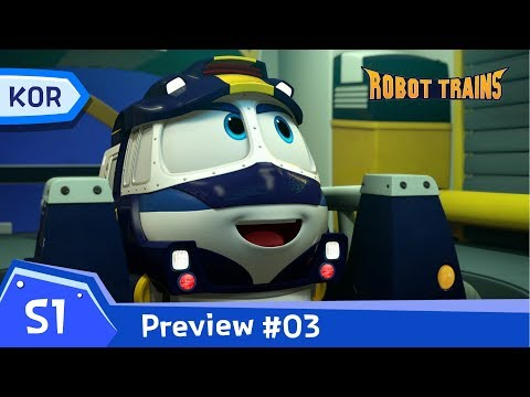 [Robot Trains] EP.03 Highlights |  Kay! We Believed You'd Be Back.