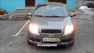 Chevrolet Aveo Hatchback 2008 автоюниверс