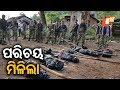 Identity of 3 Maoists killed in Chitrakonda revealed