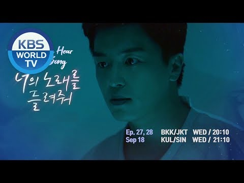 i-wanna-hear-your-song-|-너의-노래를-들려줘-ep.27,-28-[preview]