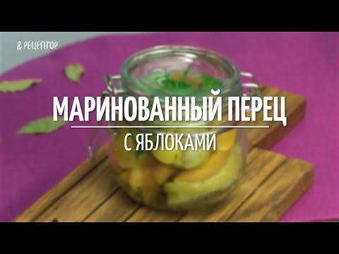 Чеснок маринованный рецепт