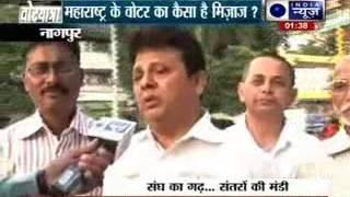 Vote Yatra: India News from Juhu beach in Mumbai