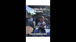 [미국 LA] 3살 아기와 함께 다녀온 미국여행, 여름…