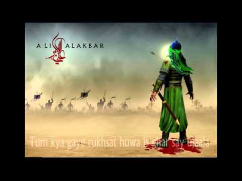 Noha Shabih-e-payambar Akbar Noha kare maa.