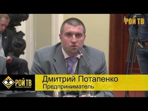 Как Дмитрий Потапенко единоросса «умыл»…