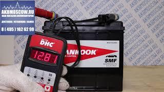 Видео обзор аккумулятор автомобильный Hankook MF 26-550 12В 60Ач 550А