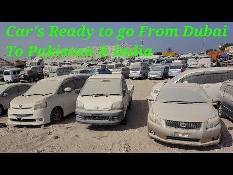 Khalid Port Sharjah | UAE