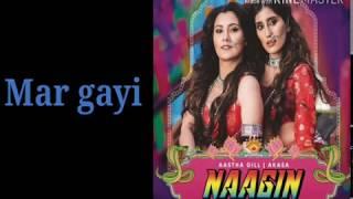 naagin-gin-gin-gin-vayu-aastha-gill-akasa-puri-lyrics---not-original