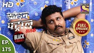 Crime Patrol Satark Season 2 - Shikaar- Ep 175 - Full Episode - 16th March, 2020