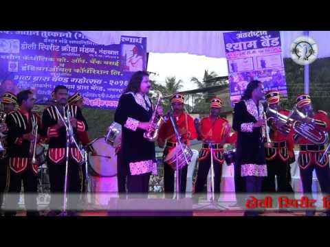 Brass Band Mahotsav  Nandakhal 2016 FULL SHOW  HD
