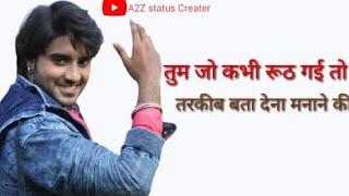 Predeep panday Chintu   Kajal yadav shayari status video   whatsapp status video   Movie Mohabbat