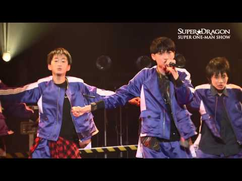 "SUPER★DRAGON - 2016.1.31 ""SUPER ONE-MAN SHOW"""