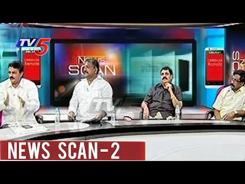Debate On Caste Politics In Political Parties | News Scan - 2 | TV5 News