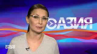 Можно ли отключить интернет во всем Казахстане? | АЗИЯ | 18.11.17