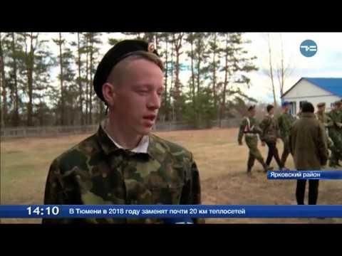 Ярковские патриоты