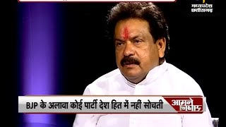 Repeat youtube video Aamne Samne-Prof S.P. Singh Baghel-BJP Leader-On 7th May 2016