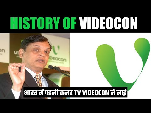 Videocon Success Story in Hindi |  Venugopal Dhoot Biography | Why Videocon Failed ? | full history