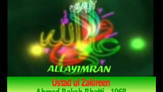 USTAD UL ZAKIREEN AHMED BAKSH BHATTI - 1968