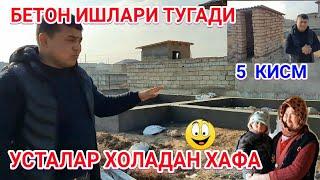 КИШЛОК УРТАСИДАГИ ОИЛА  УСТАЛАР НЕГА ХАФА  5 КИСМ MyTub.uz TAS-IX