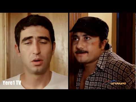 Yere1 / Երե1, 7-րդ եթերաշրջան, Սերիա 4 / Yere1 Season 7 Episode 4
