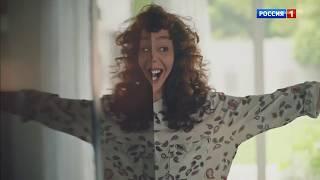 Реклама Сиф Cif — Дом снова красив (2019)