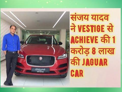 Vestige Jagour Car Achiever 092017 Download Mp3 Size 5 8 Mb