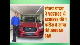 Jaguar car delivery