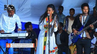 Amayzing  Ethiopian Tigrigna Traditional Wedding Music Video by ሳሌም  ሃይለ