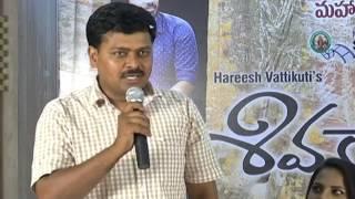 Siva Kasipuram Movie First Look Launch || Sree Vishnu | Chitra Shukla | Sudheer Babu