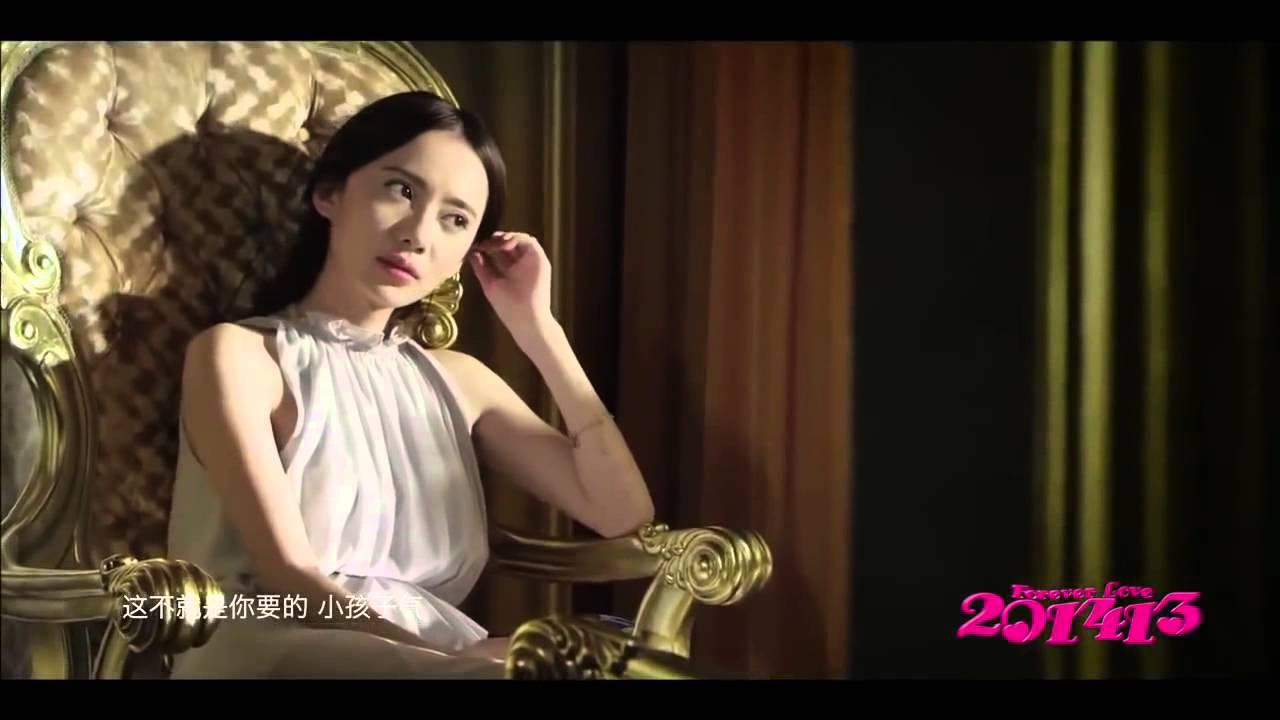 【HD】安又琪Angela 微笑面具MV電影版 Official Music Video官方完整版(電影《201413》主題曲)