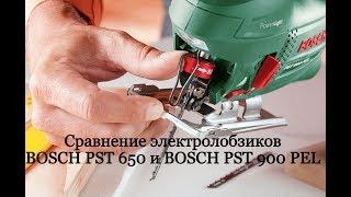 Сравнение электролобзиков BOSCH PST 650 и BOSCH PST 900 PEL. Тест на скорость пропила.