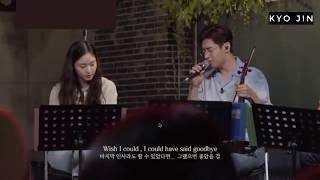 HENRY cover I'll Never Love Again (feat. actress Kim Go Eun 김고은)   Begin Again 3