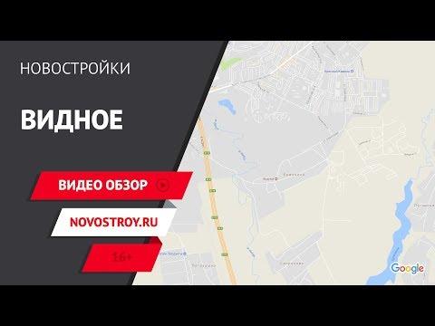 Стройинвест. Новостройки Москвы и Московской области.