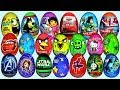 36 Surprise eggs Disney Cars Sofia Dora the Explorer Toy Story Kinder Surprise