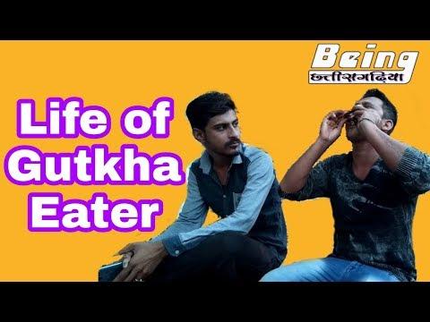 Life Of गुटका Eater || CG Funny Video || Chhattisgarhi Comedy