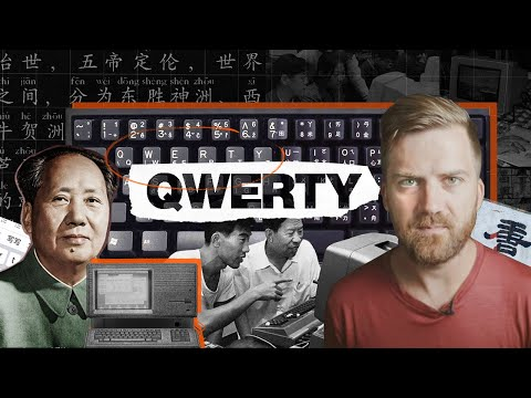 How China Conquered The Keyboard